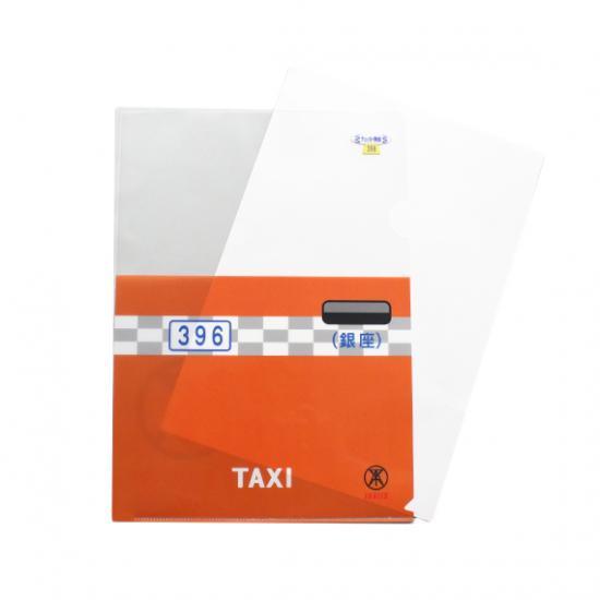 チェッカーキャブのドアデザインをクリアファイルにしました 東京土産 文具 ステーショナリー 気質アップ タクシー 可愛い 特別セール品 レトロ クリアファイル A4 プレゼント TAXIES チェッカーキャブ ギフト
