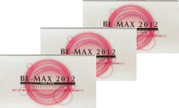 ★ 1 box (10 PCs.) gift &P5 times while ♪ ★ BE-MAX 2012; 3 box set * shop is a regular contract esthetic.