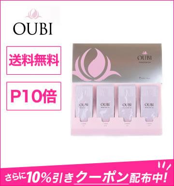 【あす楽】【クーポンあり♪】OUBIパーフェクション2W 肌の生まれ変わりを意識した14日間の集中美容液