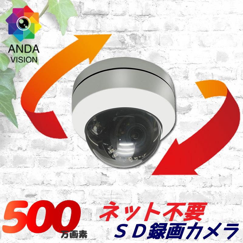 防犯カメラ sdカード録画 ドーム型 500万画素 PTZ パンチルト 屋外 家庭用 防水 高画質 ワイヤレス AV-WF500PTZDM WFシリーズ 36TF