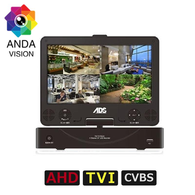 防犯カメラ 液晶モニター付 録画機 AHD/TVI 10.1インチ DVR(HDDなし)