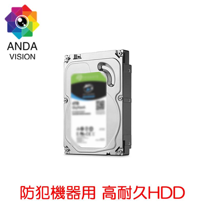 購入 防犯カメラ録画機用のハードディスク2TB 防犯録画機用 SALE ハードディスク 2TB