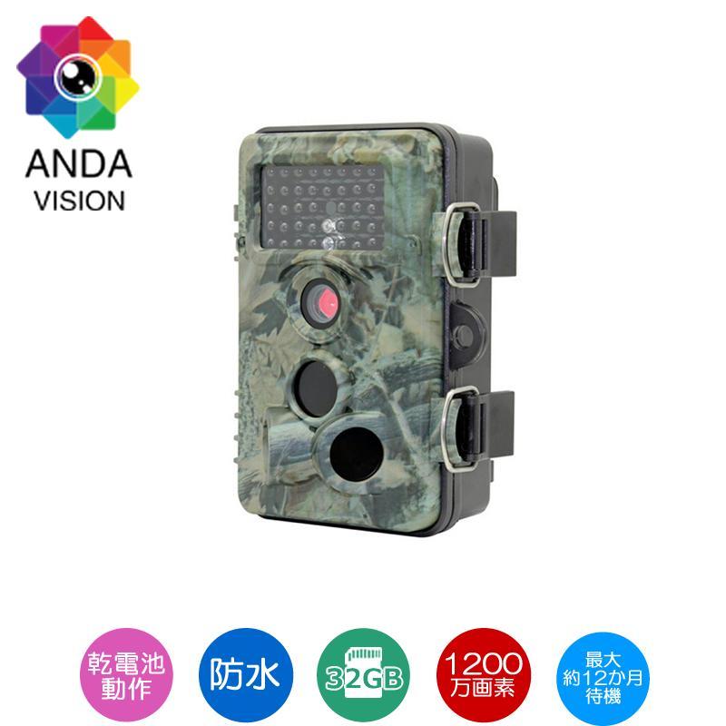 防犯カメラ 電池式 sdカード録画 家庭用 トレイルカメラ 高画質 1080P
