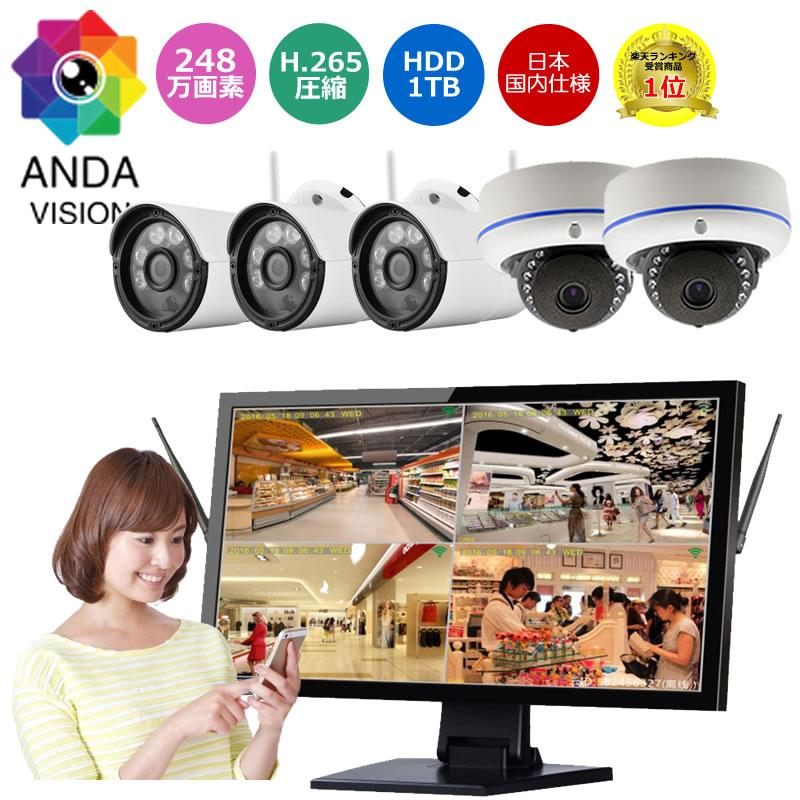 防犯カメラ ワイヤレス 300万画素 8ch 22インチ モニター NVR カメラ5台 屋外 セットドーム バレット レコーダーセット HDD1TB  av-k2208ew
