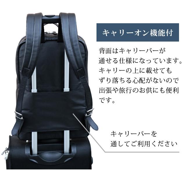 3e224b13f7 【再々々入荷】本革リュックリュックサックビジネスリュックリュックビジネスバッグバッグ