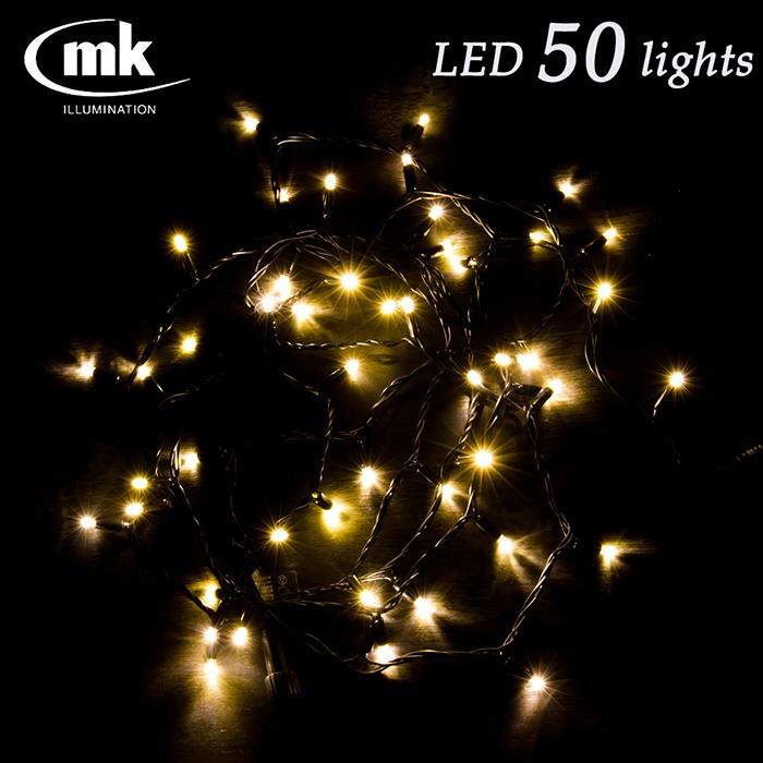 イルミネーションLEDライト 50球(電球色)基本セット【クリスマスツリー・防水 屋外 室内】【MK illumination】