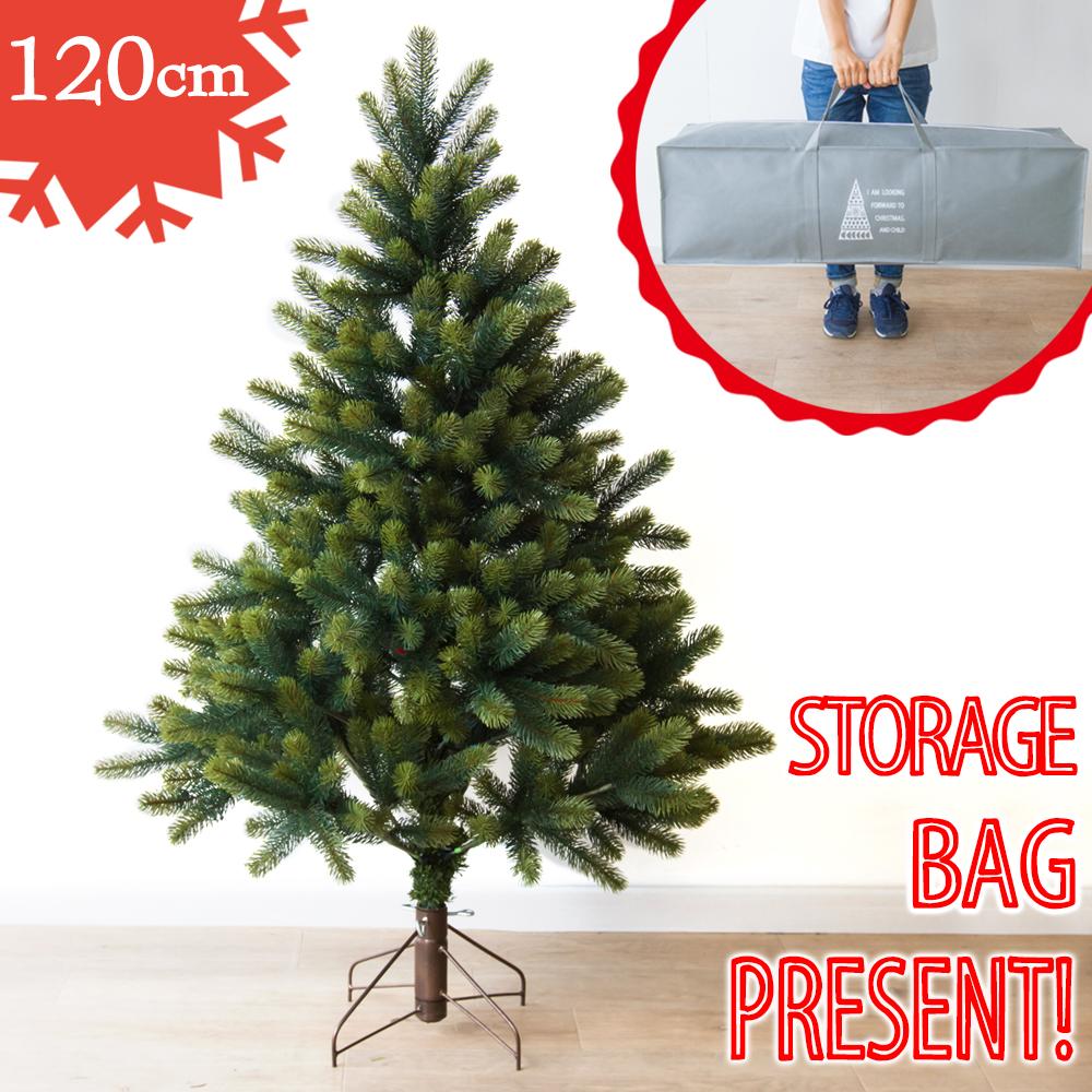 クリスマスツリー 120cm【収納バッグ付き】送料無料【RS GLOBAL TRADE】