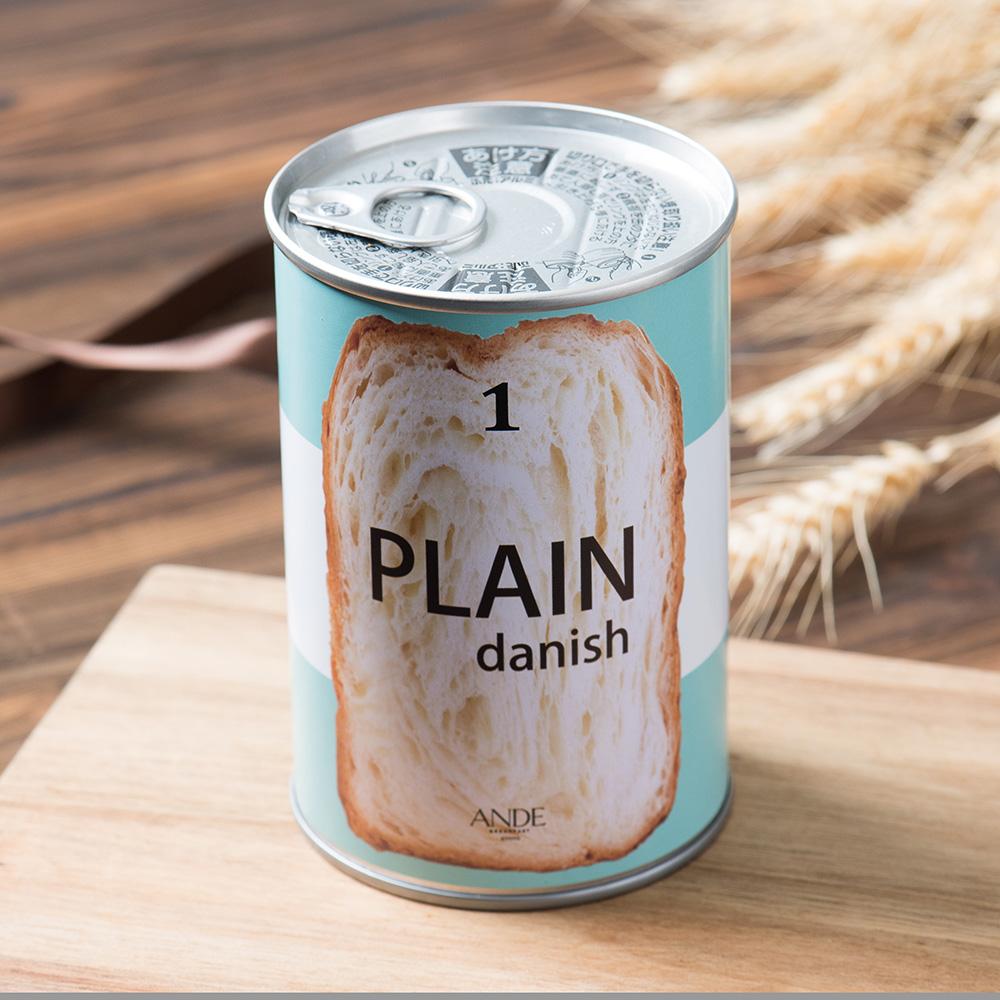 雑誌で紹介されました 防災用の非常食にも最適賞味期限1年6ヶ月 デニッシュの缶詰め プレーン デニッシュパンの缶詰 オンラインショッピング デニッシュ缶 お気に入
