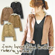 ●Fake leather single riders jacket ● impossibility with BARGAIN ● 2way cut food●