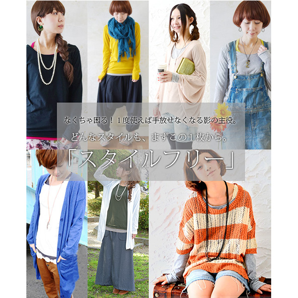 From 10 / 28 planned-ahead orders-number Rakuten ranking! Made in Japan nice boobs! Different from others is 70 cm long-length sewn! NEW ★ シンプルカラーロングカットソー / sewn / women's / long sleeve