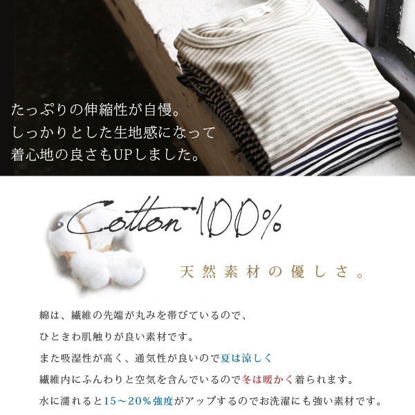 ●A lot of special price ● Rakuten ranking first place! Rakuten ranking winning prize product! The number of the magazine publications is great, too! Furthermore, as for the number of the reviews more than 1,900 cases! / cut-and-sew / long sleeves / Lady'