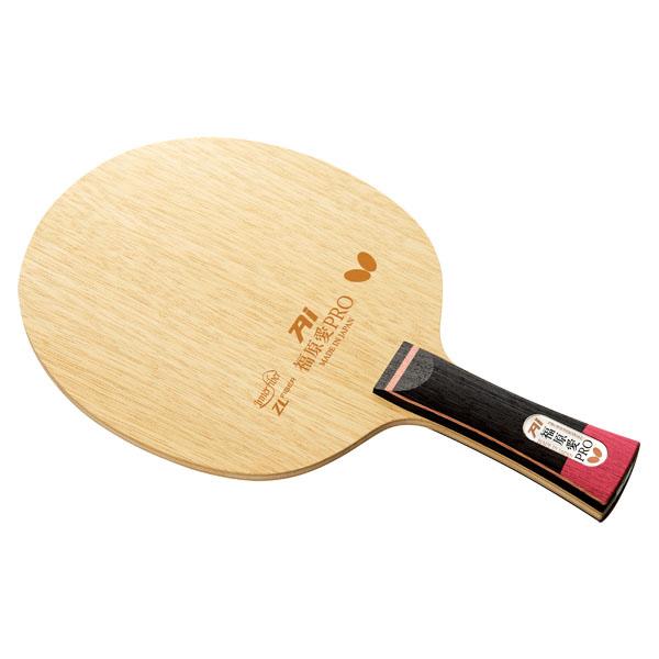 バタフライ(Butterfly) 福原 愛 PRO・ZLF-FL 36671 卓球 ラケット 15SS, ザ木工機械 67b3d385