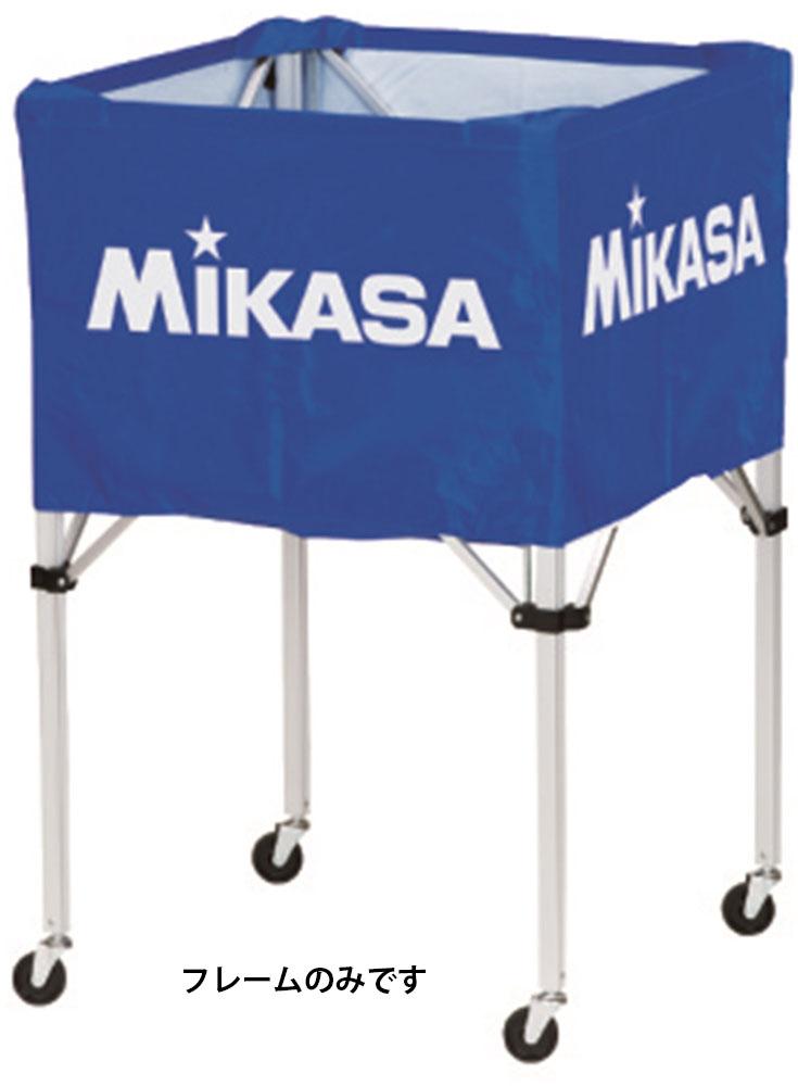 ミカサ(MIKASA) BCFSPH ボールカゴ フレームのみ 16SS