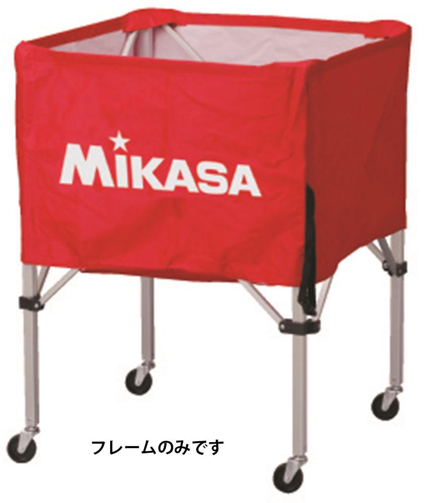 ミカサ(MIKASA) BCFSPS ボールカゴ フレームのみ S 16SS