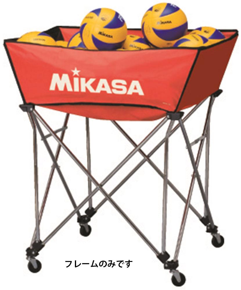 ミカサ(MIKASA) BCFSPWM ボールカゴ フレームのみ16SS
