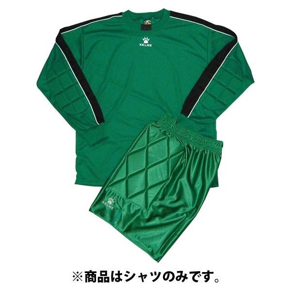 KELME(ケレメ) 78165 28 サッカー フットサル ゴールキーパーシャツ 17SS