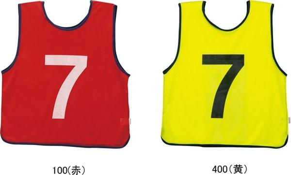 エバニュー(Evernew) EKA941 100 ビッグエコエムべスト 1‐10 17SS