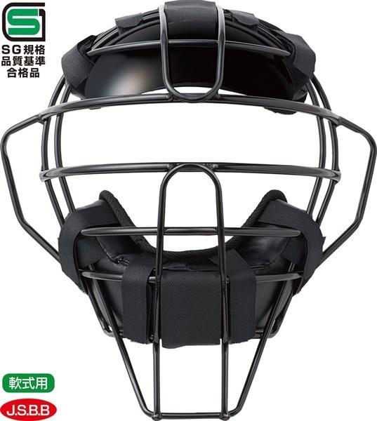 Unix(ユニックス) BX8384 野球 球審用マスク ハイグレード4点セット ブラック 17SS