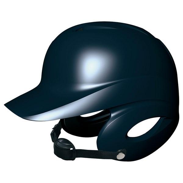 エスエスケイ(SSK) H5500 70 野球 Proedge(プロエッジ) 少年硬式 打者用 両耳付きヘルメット 18SS