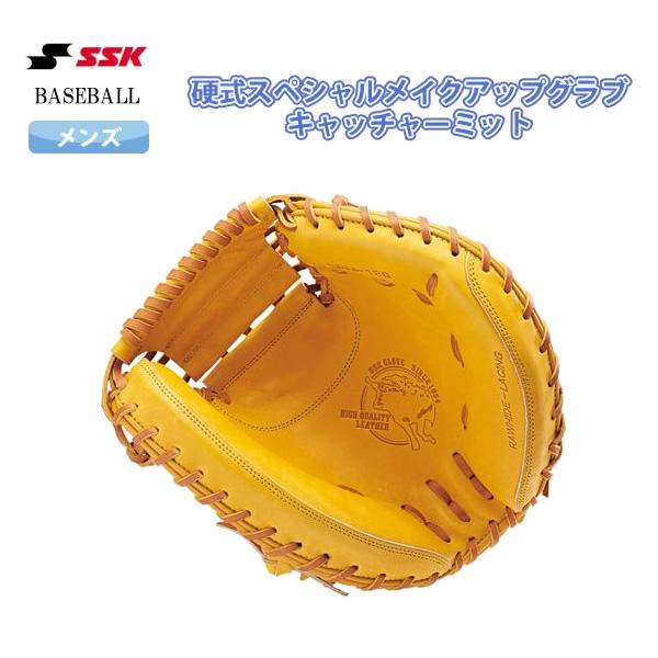 SALEエスエスケイ(SSK)SPM120-3747野球 硬式スペシャルメイクアップグラブ捕手用 キャッチャーミット18SS 送料無料!