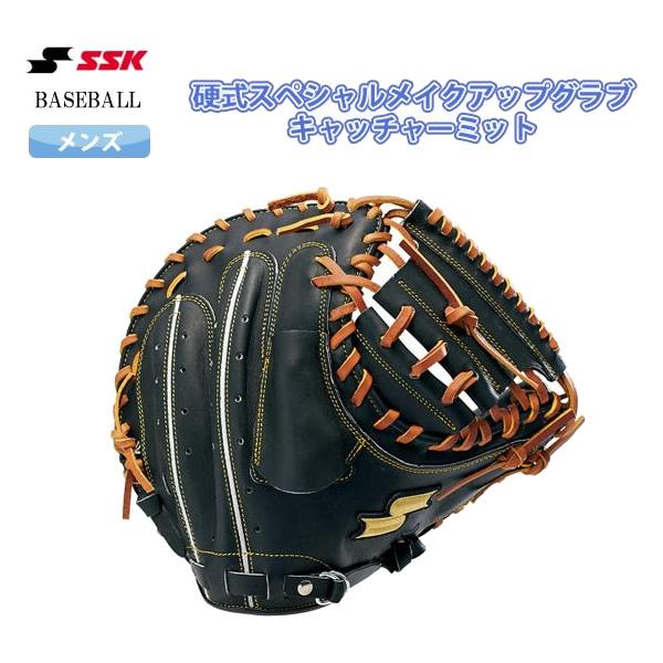 SALEエスエスケイ(SSK)SPM120-9047野球 硬式スペシャルメイクアップグラブ捕手用 キャッチャーミット18SS 送料無料!