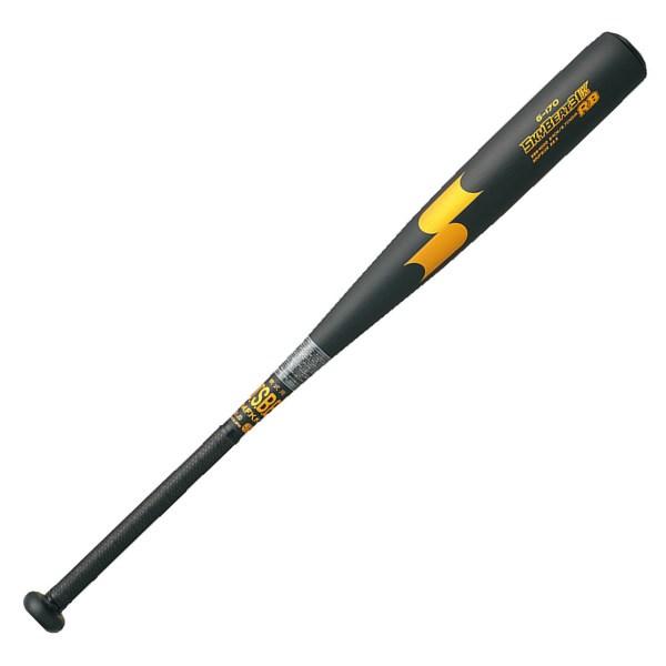 エスエスケイ(SSK)SBB4000-9038野球 バットスカイビート31K RB一般軟式金属製バット19SS 送料無料! 送料無料!, タカハシグリーンショップ:b08c41ed --- officewill.xsrv.jp