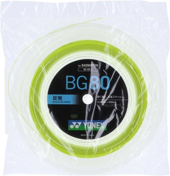 Yonex(ヨネックス) BG802 004 バドミントン ガット ミクロン80(200M) 19FW