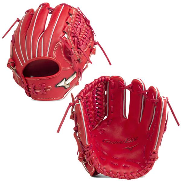 ミズノ(MIZUNO) 1AJGH20503 70 野球 グラブ <グローバルエリート> 硬式用 H Selection00 内野手用 19SS