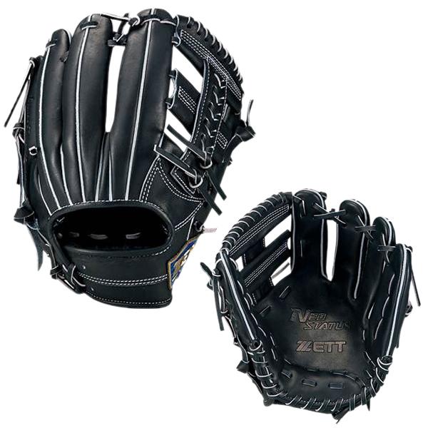 ZETT(ゼット) BPGB12020 1900B 野球 硬式グラブ ネオステイタスシリーズ 二塁手・遊撃手用 20SS