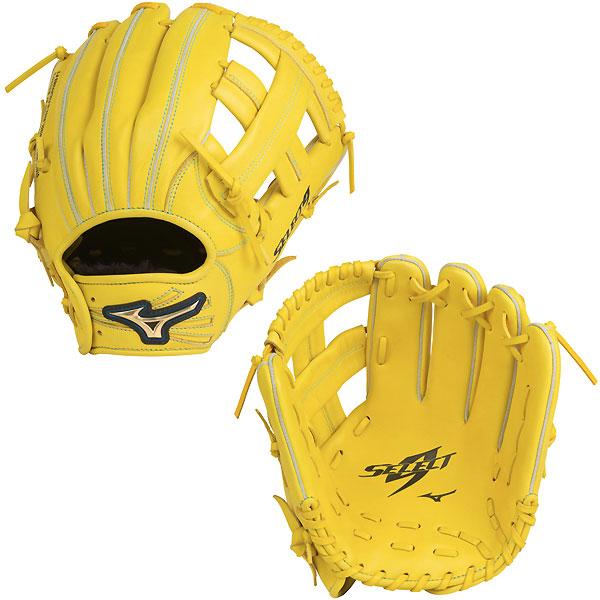 ミズノ(MIZUNO) 1AJGR22713 40 野球 グラブ 軟式 セレクトナイン 内野手用 20SS