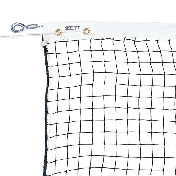 ZETT(ゼット) ZN1442 テニス ネット ソフトテニスネット(シングタイプ) 19SS