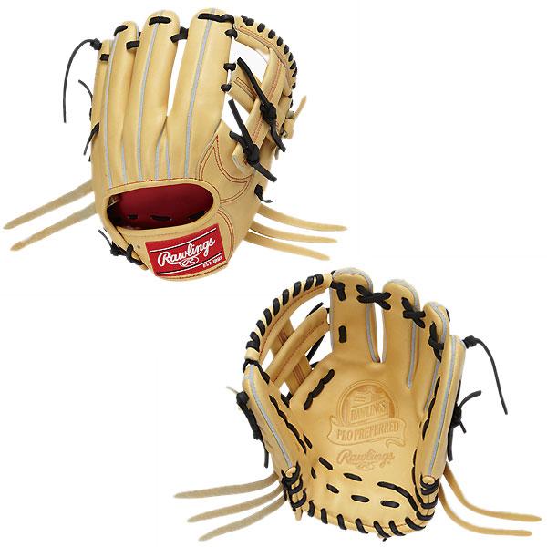 ローリングス(Rawlings) GHXFPRK42 GCAM 野球 硬式グラブ プロプリファード 内野手用 20SS