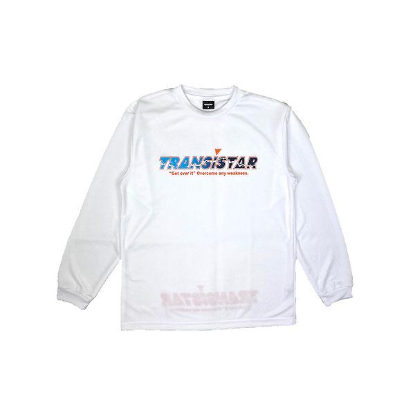 TRANSISTAR トランジスタ HB20TS13 WHT ハンドボール ロングスリーブ 開催中 お中元 Tシャツ 20FW L DRY STREAM HB