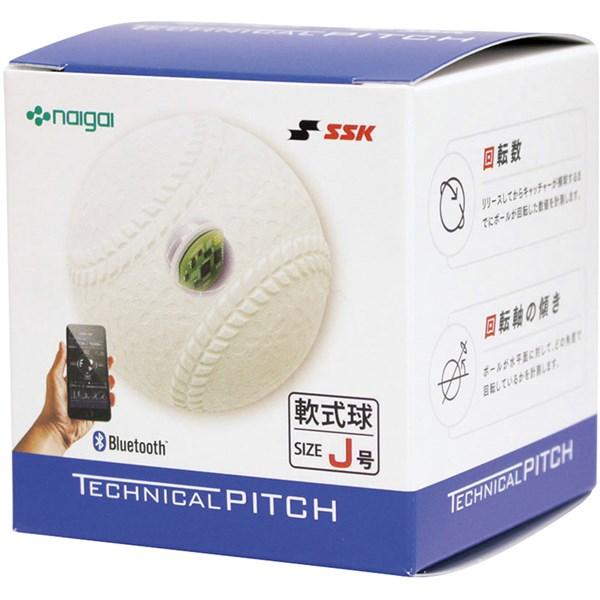 エスエスケイ SSK TP003J 野球 トレーニング用品 開催中 PITCH軟式 J号球 TECHNICAL 激安セール 21SS