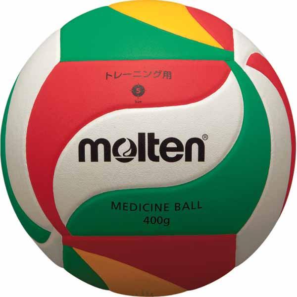 モルテン(Molten) フリスタテックメディシンボール5号 V5M9000M バレーボール 13SS