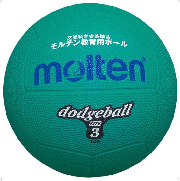 モルテン 激安通販販売 <セール&特集> Molten ドッジボール D2G 13SS
