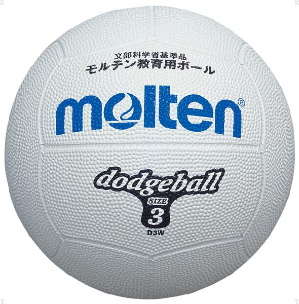 モルテン Molten ドッジボール D2W 送料0円 格安SALEスタート 13SS