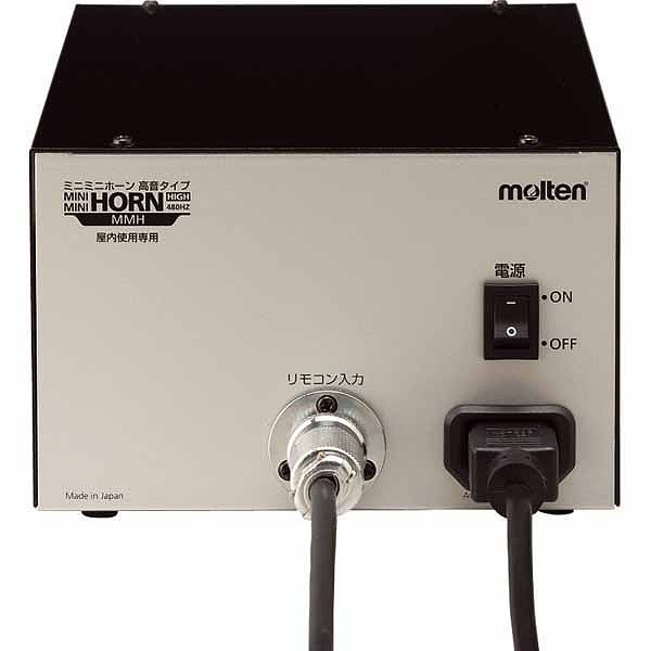 モルテン(Molten) ミニミニホーン MMH アクセサリー 13SS