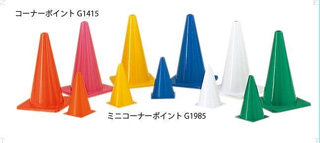 TOEI LIGHT(トーエイライト) コーナーポイントJT6 G1415  12SS