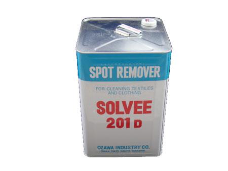 アパレル企業やクリーニング関係で多く使用されている「ソルビー液(16L)」【送料無料】【代引き手数料サービス】