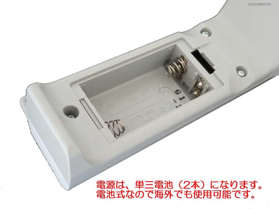 Hashima hand-held meter with HN-30