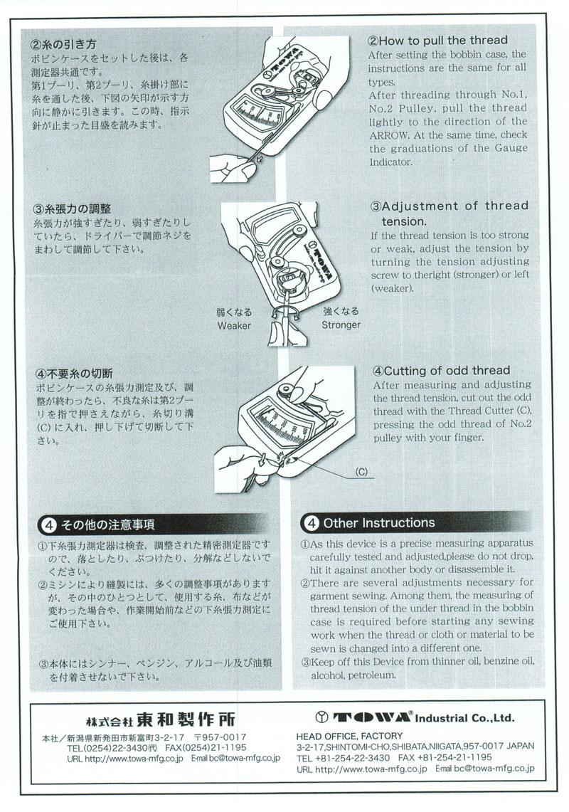 东和张力仪家里半圈类型-TM-2)