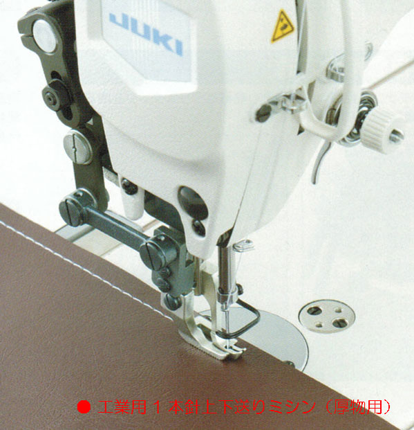ANT top and bottom feed sewing machines for wide in presser ( 521-2.5S ).