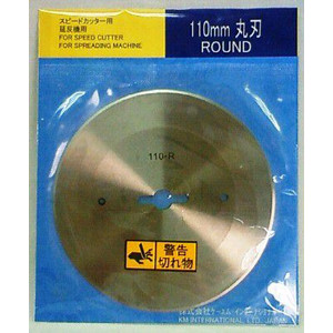 Speed cutter spare blade KM (round blade / 110 mm diameter)