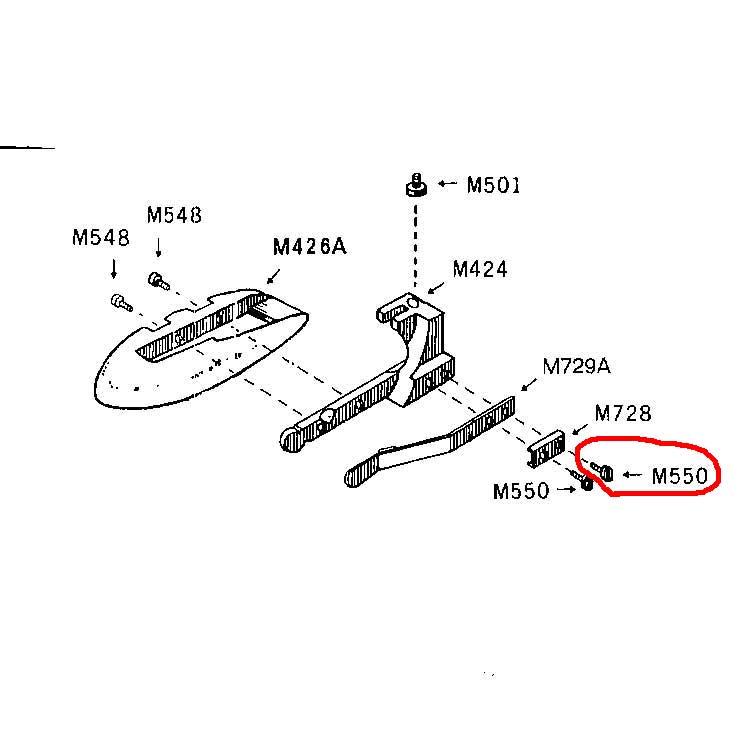 サプリナ 소형 절단기 (HC-1005A/HC-1015A) 用下 잎 나무 나사
