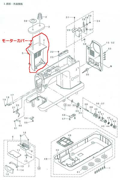 Ando Sewing Machine Sewing Machine For The Trail 90 Series Motor