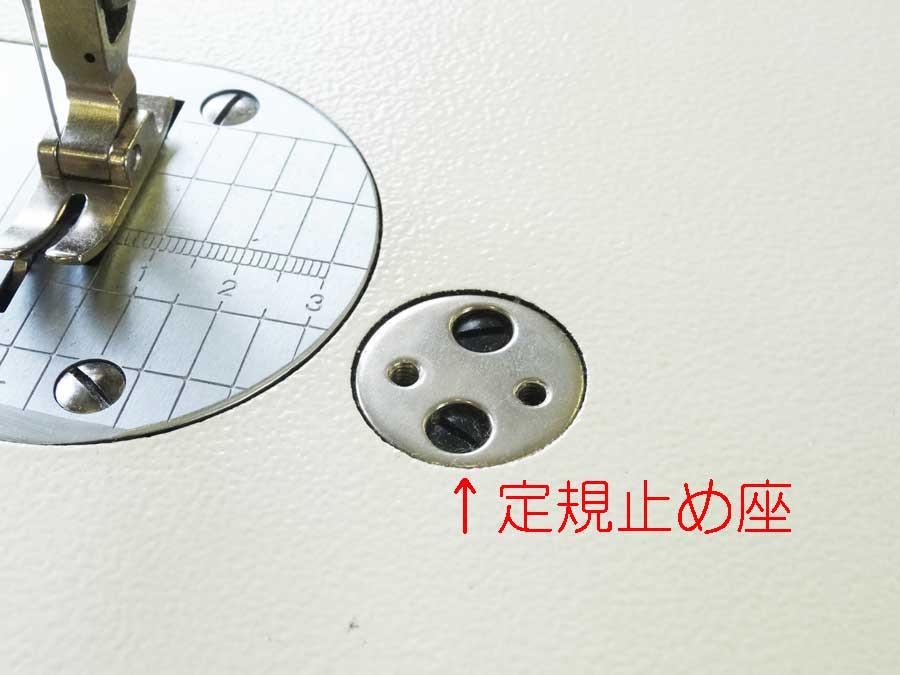 JUKI 공업용 미싱(DDL-9000) 용 자멈춤좌
