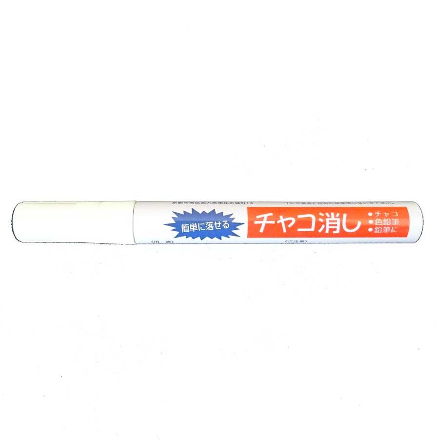 チャコ 鉛筆