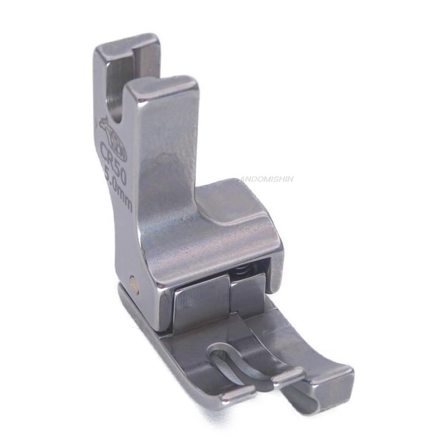 職業用ミシン 工業用ミシン用押え 段付押え 右 気質アップ メール便での発送OK 5.0mm 正規品 アウトレット品
