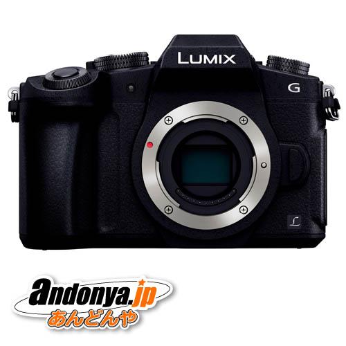 《送料区分1》パナソニック LUMIX DMC-G8 ボディ